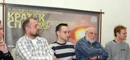 Zatvoren 56. festival Kratki metar