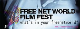 FreeNetWorld Filmski festival 2011 Niš