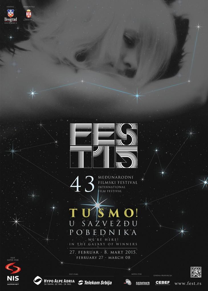 Fest 2015 plakat Tu smo