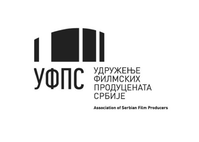 Udruzenje filmskih producenata Srbije