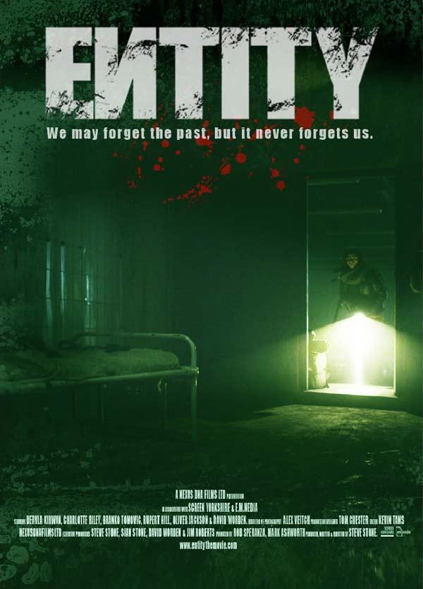 film Entity 2012