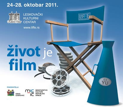 LIFFE Leskovacki filmski festival