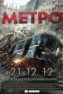 ruski film Metro