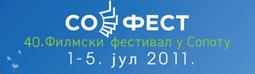 Počinje 40. filmski festival u Sopotu – SOFEST