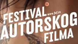 Završen 15. Festival autorskog filma
